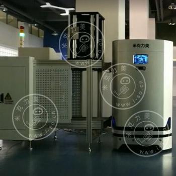 SMT专用式AGV自主升降对接收板机视频