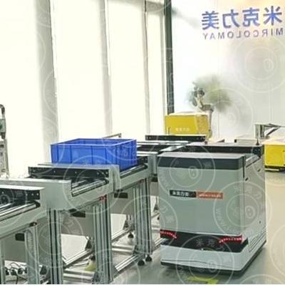 激光AGV小车运载物料箱自动配送回收演示